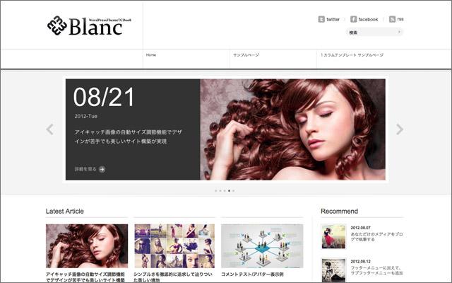 tcdblanc01