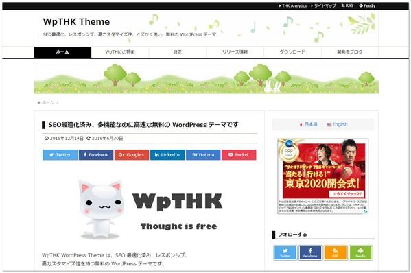 WpTHK Theme